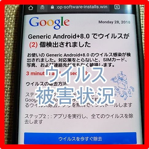 ワンピース全巻無料ダウンロード可能な読み放題の電子書籍アプリは?